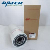 Buy cheap Compressor Filter from wholesalers