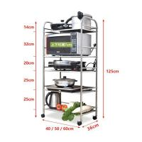 Buy cheap 201 Stainless steel Multi-functional rack-HS-0540 from wholesalers