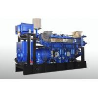 Buy cheap 10-1600kw biogas generator from wholesalers