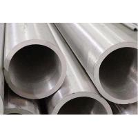 Buy cheap Inconel Series Inconel 600 from wholesalers