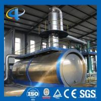 China Waste Oil Recycling Equipment on sale