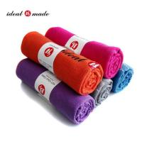 Buy cheap Mixed Colors Accept Non Slip Yoga Towel With Your Personal Logo from wholesalers