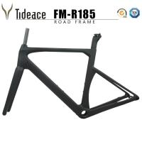 Buy cheap Road Frame FM-R185 from wholesalers