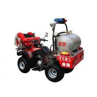 China 250cc Water Mist Fire Fighting ATV on sale