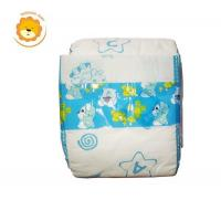 Buy cheap Baby Diaper Economic Cheap Price Disposable Baby Diapers from wholesalers