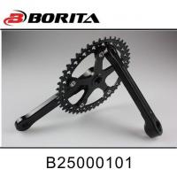 Best CNC chainring forged alloy 46T bicycle crankset Material:Aluminum Alloy wholesale