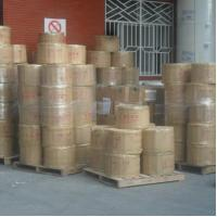 China Untreated Fluff Pulp For Baby Diaper And Sanitary Napkin Raw Materials on sale