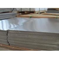 Best ms steel plate 1010 1020 wholesale
