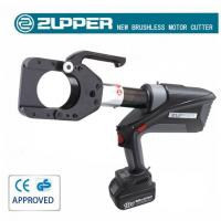 China Electrical Hydraulic Cable Cutter on sale