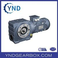 China NRV Series Worm Reducer on sale