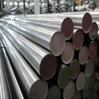 Buy cheap SGP a53 mechanical steel tube from wholesalers