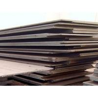Best china online shopping S235JR standard MS steel h beam sizes wholesale