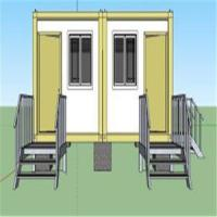 Buy cheap Modern Container House/Prefab House/Prefabricated Modular Homes Modern Modular Home from wholesalers