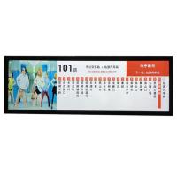 Stretched Shape Mount Digital Color TFT-LCD Display for Bus