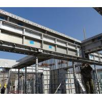 Best Installation of the Profile of Girder wholesale
