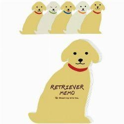 Cheap Children's & Baby's Gifts Golden Retriever Memo Pad for sale