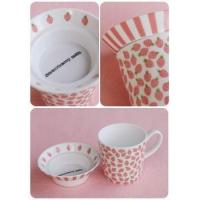 Best Children's & Baby's Gifts Greeting Life - Strawberry Pink Duex Mug Set wholesale