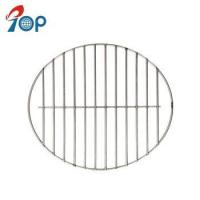 China Weber 7439 Stainless steel Round BBQ charcoal Grate for 14.5 grills on sale