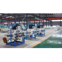 Buy cheap Corn Germ Oil Production Line from wholesalers