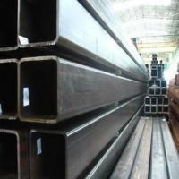 Buy cheap RMRS grade F40 shipbuilding steel plate stock from wholesalers