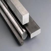Buy cheap steel roofing sheet from wholesalers