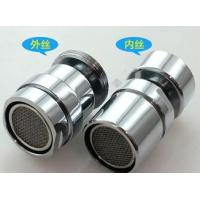 Buy cheap Aerators SY-0101 Brass swivel faucet aerator from wholesalers