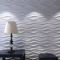 China A21031 - Decorative 3D Wavy Wall Panels, 19.7x19.7 White, 12 Tiles 32 SF on sale