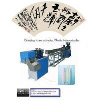 China XHS-Plastic stick making machine (Drinking straw extruder, Plastic tube extruder) on sale