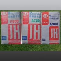 Best Aluminate Cement wholesale