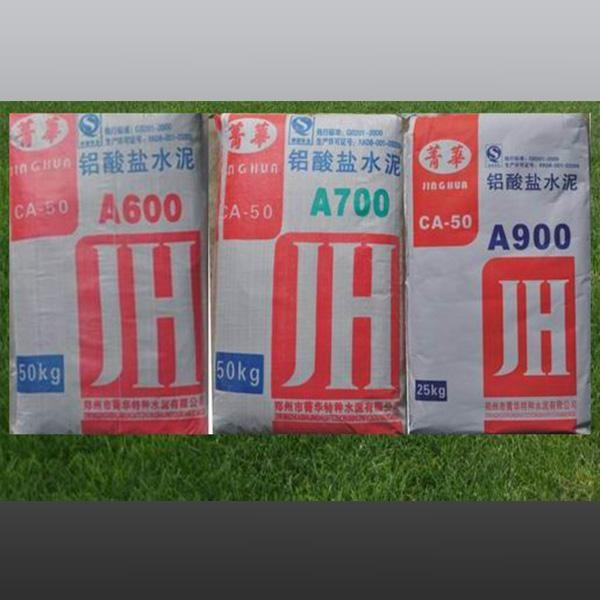 Cheap Aluminate Cement for sale