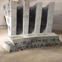 Refractory Big Block For Coke Dry Quenching(CDQ)