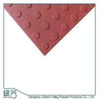 China Conjoined blind rubber flooring tiles on sale