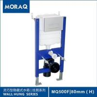 Best Concealed Cistern Concealed Cistern For Window wholesale