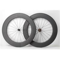 China Farsports carbon wheels for gravel, 45mm deep 28mm wide tubeless on sale