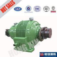 Best equipment supporting series planetary gear reducer wholesale