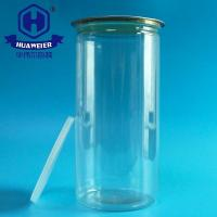 Buy cheap 50OZ 1400ML 401# Food Grade Clear PET Plastic Popcorn Leak Proof BPA Free Packing Cans from wholesalers