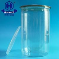 Buy cheap China Factory Manufactuerer 82OZ 2300ML 502# Wide Mouth Plastic PET Cans Factory from wholesalers