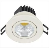 Cheap Ceiling Light QY-C30608W/3W for sale