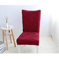Buy cheap Yishen-Household Home Use Restuarant Spandex Chair Cover Item NO.:YS-MB008-CC1 from wholesalers
