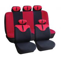 China JH-A0695 Fashion Custom Made Auto Seat Covers Animal Car Seat Cover on sale