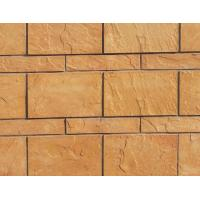Buy cheap stone products series 201-504 from wholesalers