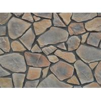 Buy cheap stone products series 4000-104 from wholesalers