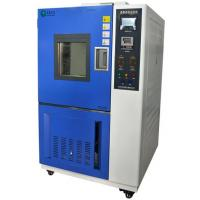 Buy cheap YN42077 Ozone Resistance Aging Test Chamber from wholesalers