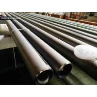 Best Stainless Steel Tubes wholesale
