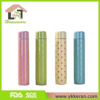 Best Stainless Steel Vacuum Insulated Water Bottle wholesale