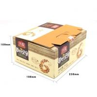 Best Custom Wholesale Nut Food Packaging Boxes wholesale