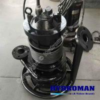 Buy cheap Submersible Pump with Jet Ring from wholesalers