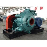 Buy cheap 8x6E-AH Slurry Pump from wholesalers