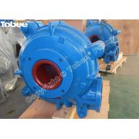 Buy cheap 6x4E-AH Slurry Pump from wholesalers