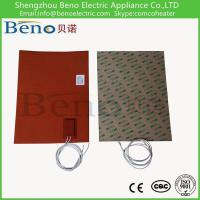 China Silicone Rubber Industrial Drum Warmer Heater Heating Pad Band on sale